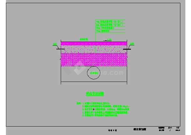 一套较全面的积木v积木图纸星钻道路直升飞机图纸图片