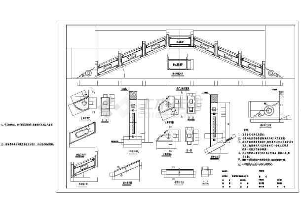 【江苏】古典中式单孔拱桥设计施工图