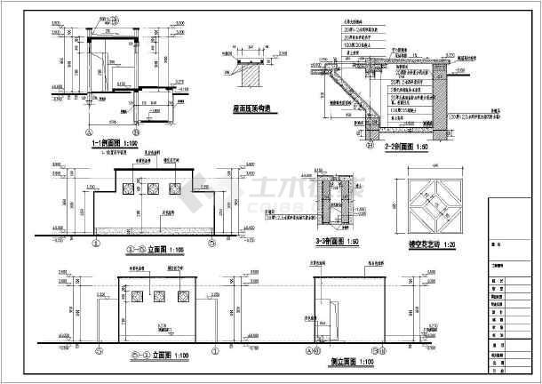 公共厕所建筑结构施工设计图(旱厕3人)