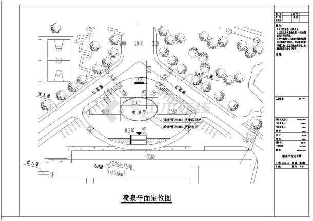 园林喷泉设计图