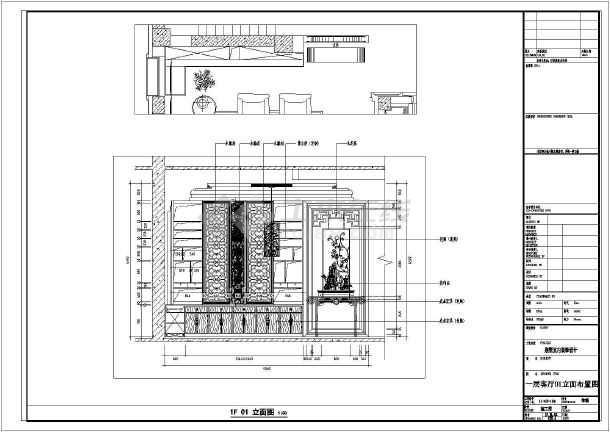 三层别墅豪宅精装修施工图cad 比例制图