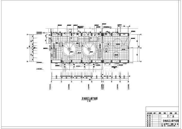建筑物剖面图设计