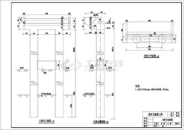 张河8跨68m公路桥梁工程钢筋图-图1