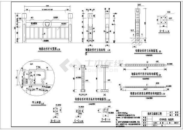 张河8跨68m公路桥梁工程钢筋图-图2