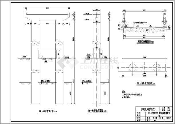 张河8跨68m公路桥梁工程钢筋图-图3
