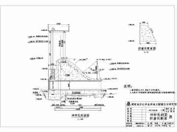 房屋水电安装布置图