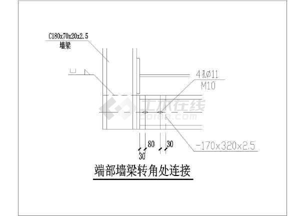 轻钢结构厂房常用节点大样构造详图