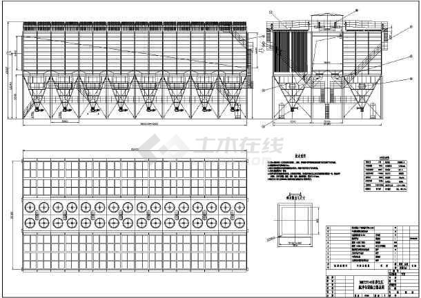 6种200万超大图纸风量除尘器总图布袋_cad图atx标准方案机箱图片