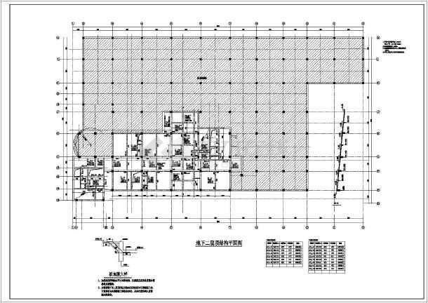 包括结构设计总说明,抗浮锚杆布置图,基础平面图,地下室墙详图及梁板