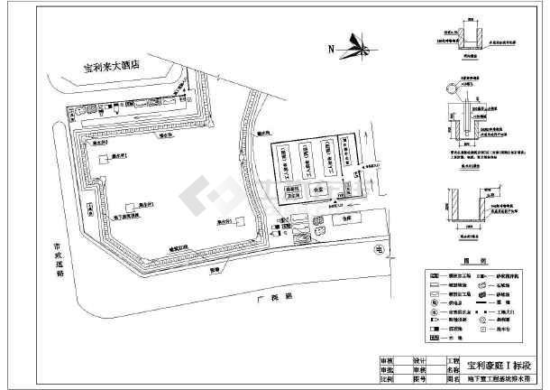 全程生活区归消防图纸v全程【相关词_单位生工地处理器水工地图片