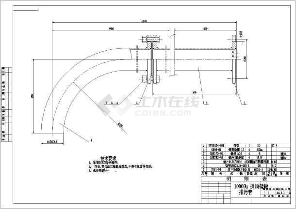 立方米拱顶储油罐总图(安装示意图)_cad图纸下张紧链轮图纸装置图片