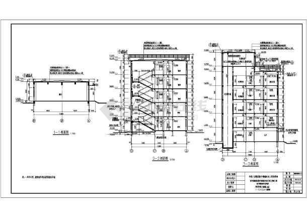 西安某5层框架结构乘务员公寓建筑设计竣工图