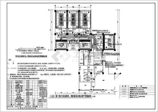 某地下一层ktv包房装修电气设计图纸图片