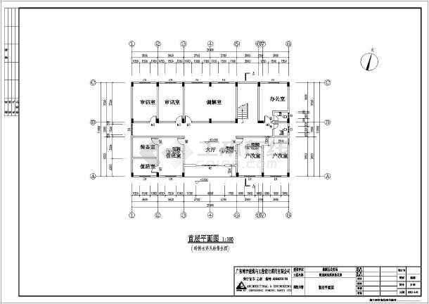 广东省某派出所三层办公楼建筑设计施工图_c图纸英文机械的技术要求常用语图片
