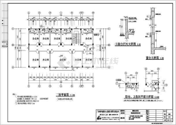 广东省某派出所三层办公楼建筑设计施工图_ccad立体图纸橱柜图片