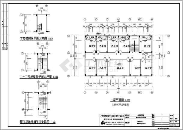 广东省某派出所三层办公楼建筑设计施工图_c符号灯的大全上在图纸图片