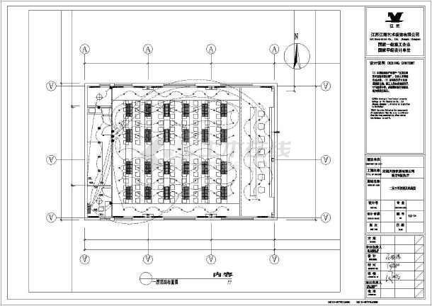某会议室装修照明配电系统图及平面图