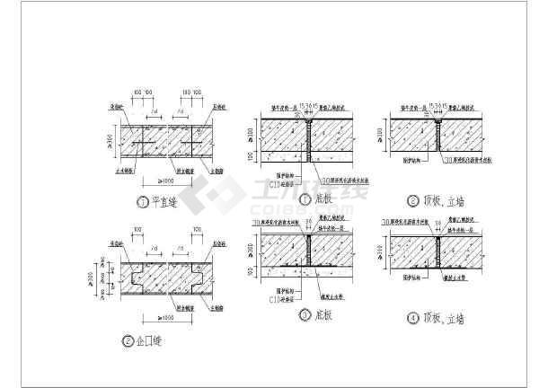 室做法比较变形缝防水图纸的常见_cad图纸下cad中号桩工程图片