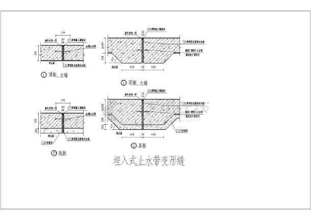 地下室工程防水变形缝比较常见的做法_cad图