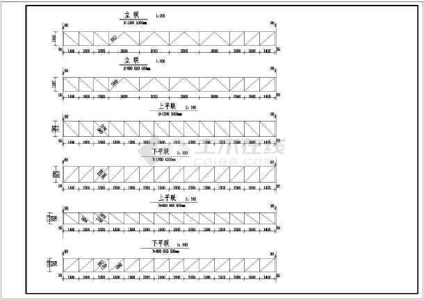 24m和21m的钢结构桁架