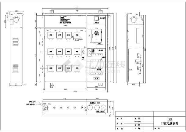 电表箱系统图电表箱原理图电表箱线路图电表箱电路图小区电表箱接线图