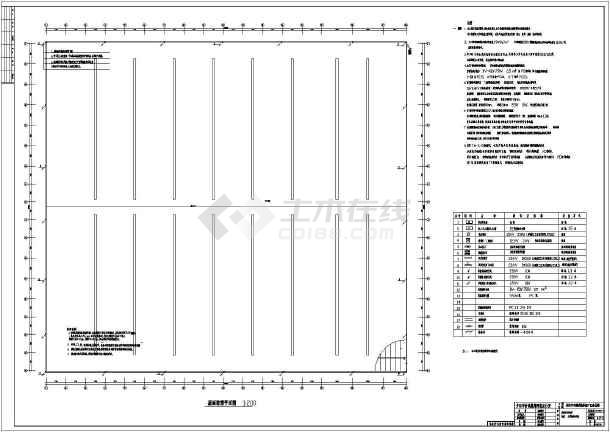 某二层钢结构厂房电气设计施工图(照明和接地防雷)