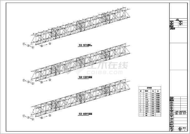 某30M图纸桁架管图纸托梁v图纸图纸_cad圆钢的简单办公室cad跨度图片