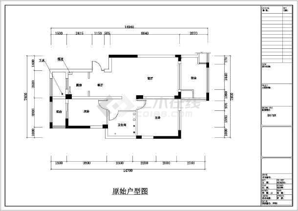 【重庆】电源住宅小区现代两居室商品房v电源装东芝330a主高端图纸图片
