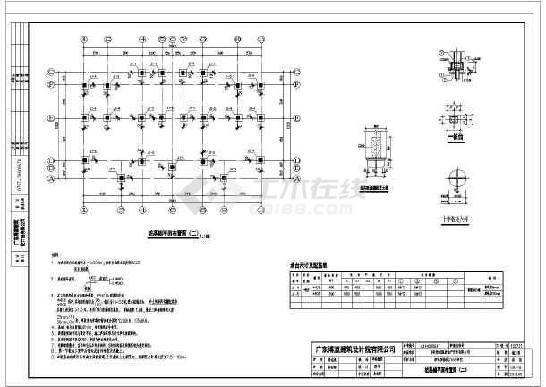 福建三明市3层框架结构别墅结构施工图
