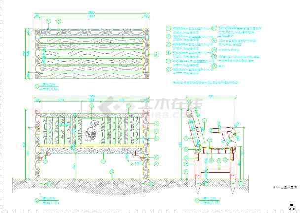 园林景观节点室外木座椅与垃圾桶设计施工图图片1