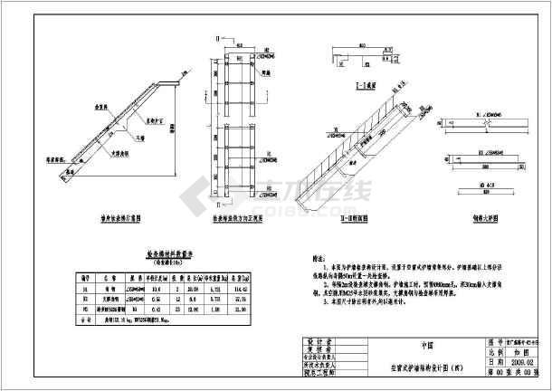 【贵州】铁路工程空窗式护墙结构设计图