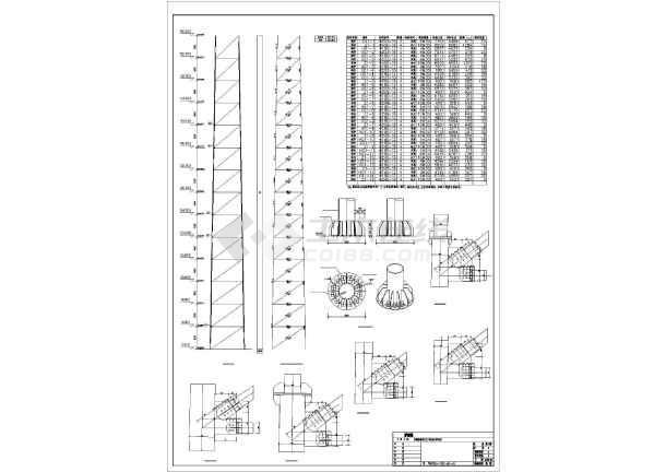 【深圳】某海边钢结构铁塔施工设计图