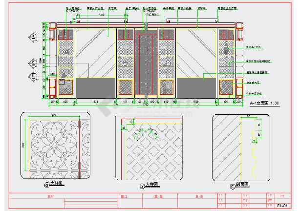 【上海】某茶室装修设计施工图纸图片3