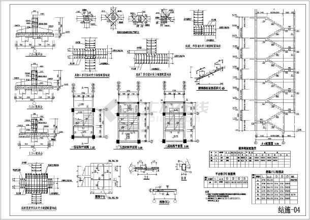 框架结构民房结构图纸(共12张)