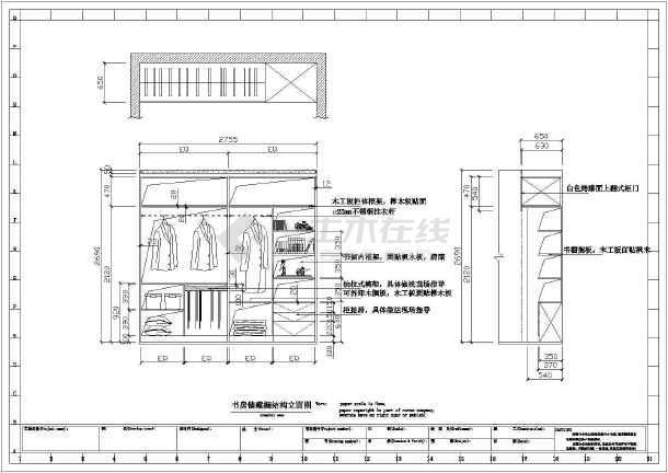 某小区两室一厅施工设计图(共16张)图片1