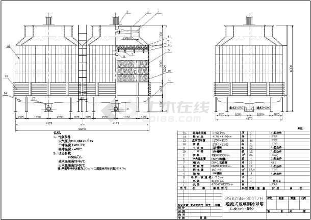 某地300t冷却塔两台组合机设计详图图片1