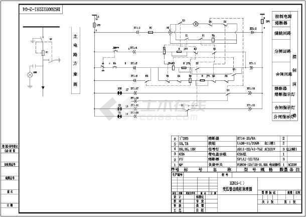 某地变压器高压柜原理及接线设计图