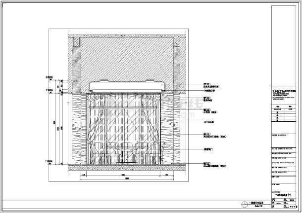 本别墅为欧式两层带地下车库大全套室内精装修别墅施工图,因地制宜图纸木中式门头新图片
