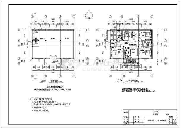 某地3层砌体结构别墅全套建筑及结构施工图