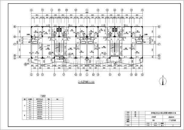 结构住宅楼建筑方案图,图纸包括首层平面图,标准层平面图,屋顶平面图