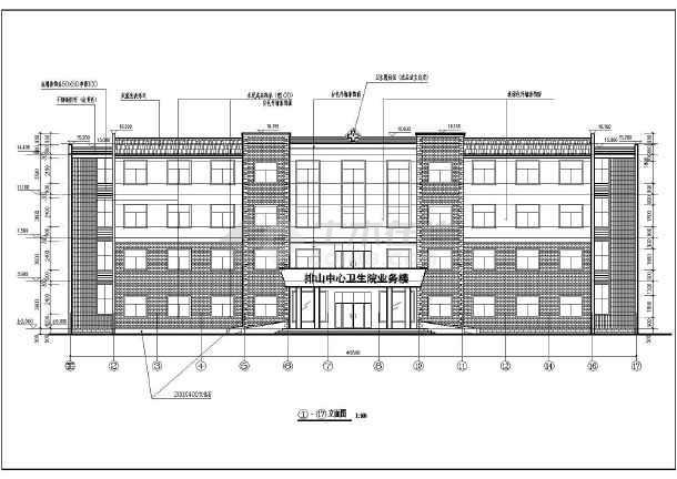 某乡镇四层框架结构卫生院建筑设计方案图