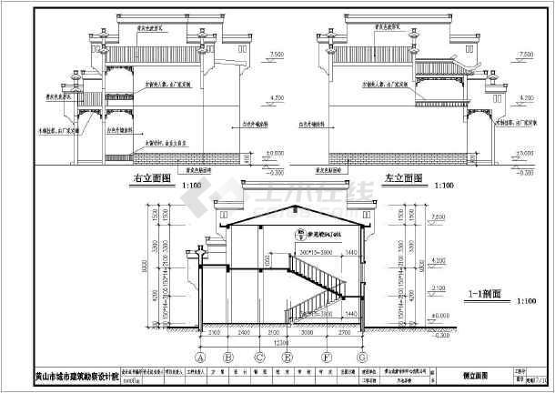 某南方2层框架结构茶楼建筑方案图  简介:   某地2层茶楼施工图,包括