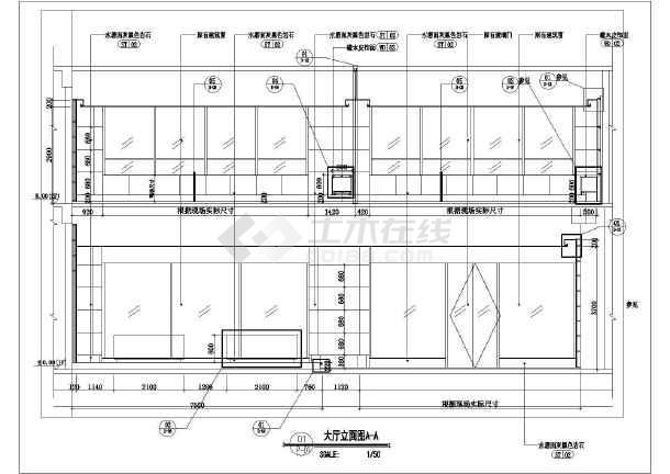 北京两层框架结构茶道馆室内装修设计竣工图