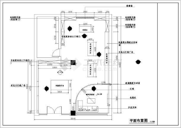某地蓝色背景专卖店装修设计施工图手机教程绘制苹果图片