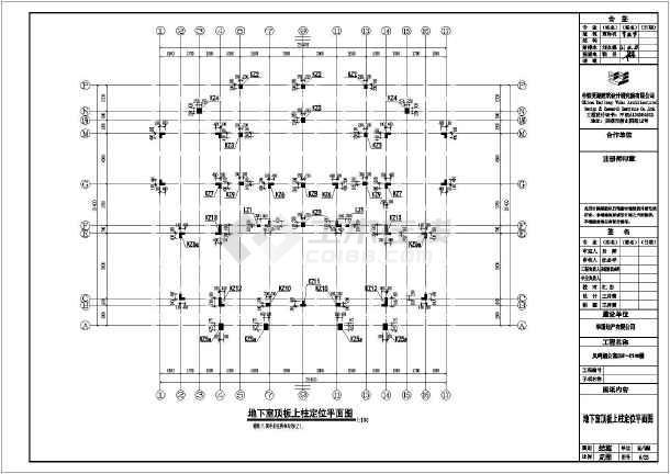 芜湖市2层全套庭院别墅柱框架结构异形v全套图带大结构别墅图片