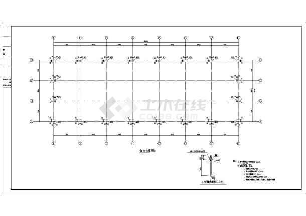某钢结构厂房结构设计施工图