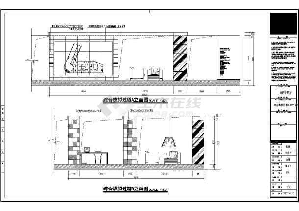 企业展厅设计平面图