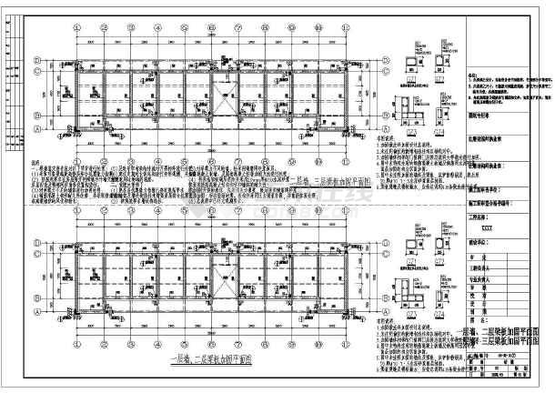 二层砖混结构施工图 一层砖混结构施工图
