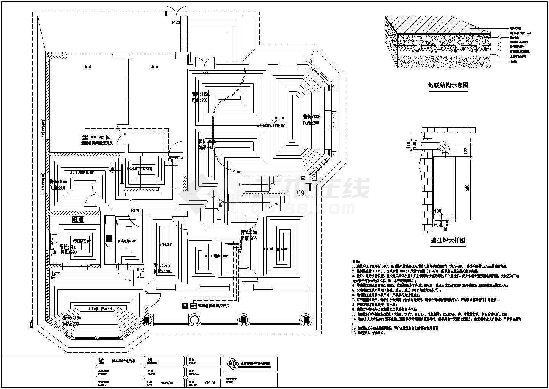 长沙某别野地暖,暖气片设计图(燃气壁挂炉)_cad图纸