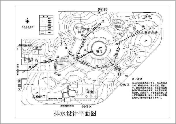 某公园景观的给水和排水设计施工图